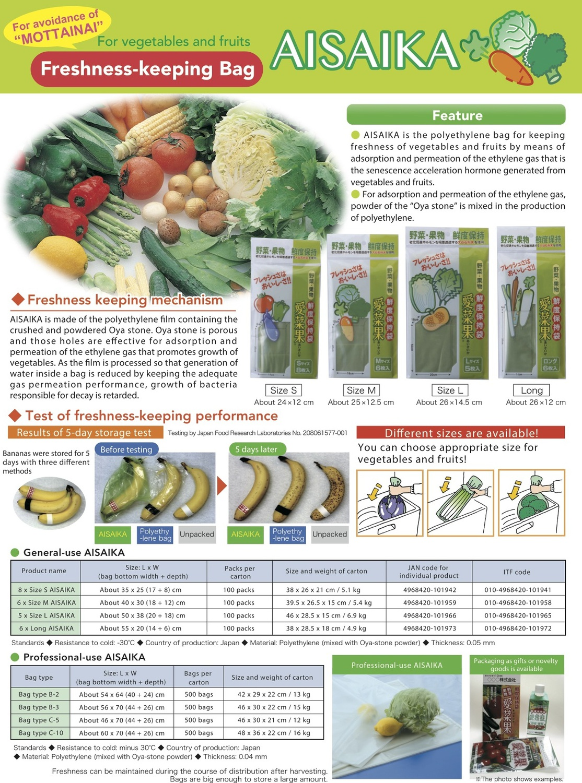 Keep Fresh! Reusable Fruit & Veg Bag (L) (made from Japan Oya stone) 6