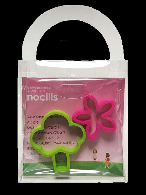 Nocilis 8