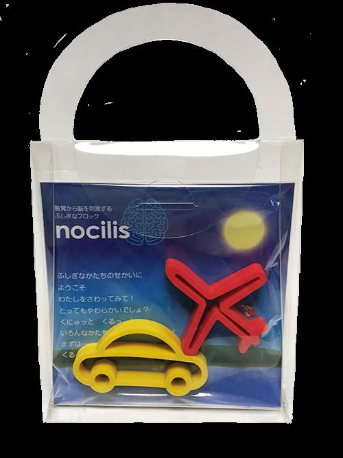 Nocilis 9