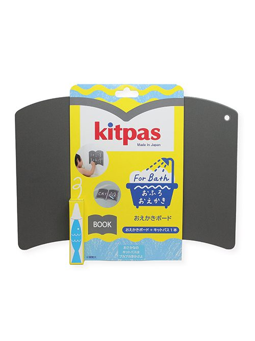 KITPAS Official Store 6