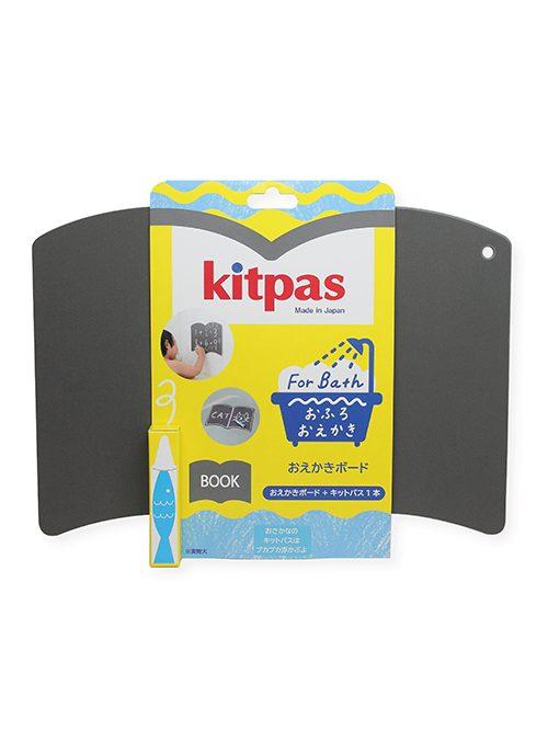 KITPAS 7