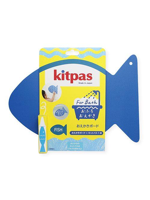 KITPAS 8