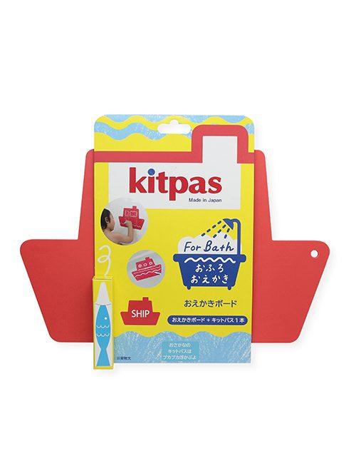 KITPAS 6