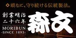 Hinode Shotengai 21