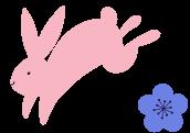 Hinode Shotengai 1
