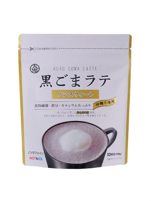 Black Sesame Latte | Made in Japan