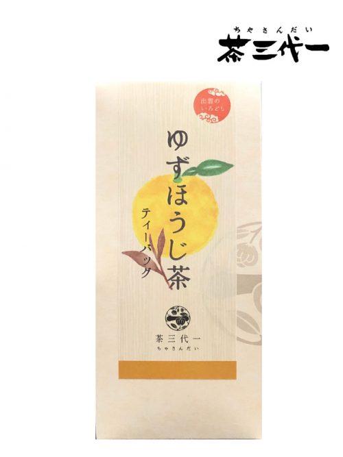 Japanese Yuzu Houji Tea