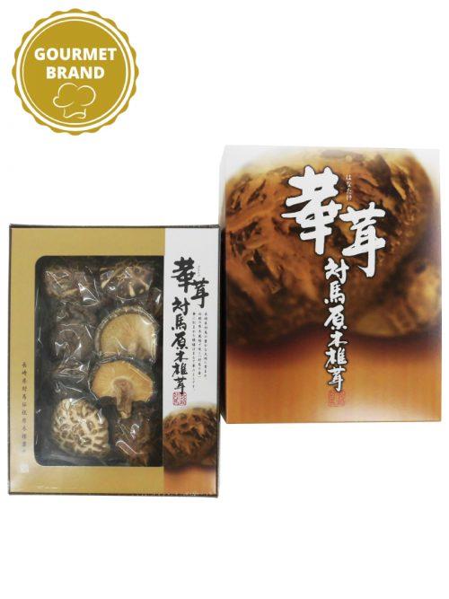 Japanese Dried Shiitake