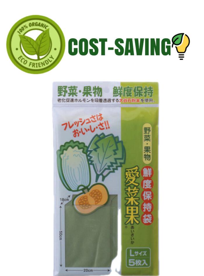 Keep Fresh! Reusable Fruit & Veg Bag (L) (made from Japan Oya stone) 1